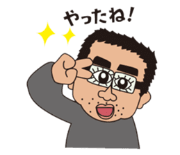 teacher Nakamura sticker #1304150
