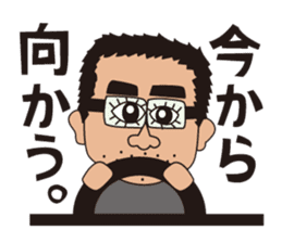 teacher Nakamura sticker #1304151