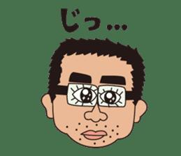 teacher Nakamura sticker #1304152