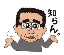 teacher Nakamura sticker #1304153