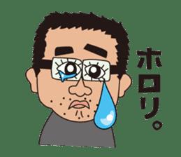 teacher Nakamura sticker #1304154