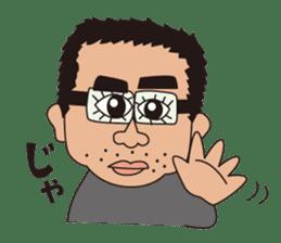 teacher Nakamura sticker #1304155
