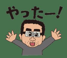 teacher Nakamura sticker #1304156