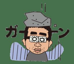 teacher Nakamura sticker #1304158