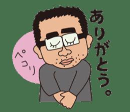 teacher Nakamura sticker #1304160