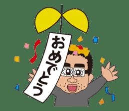 teacher Nakamura sticker #1304161