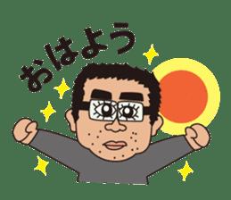 teacher Nakamura sticker #1304162