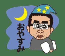 teacher Nakamura sticker #1304163