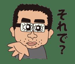 teacher Nakamura sticker #1304164