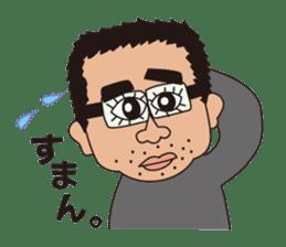 teacher Nakamura sticker #1304165