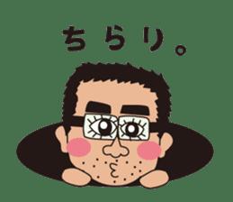 teacher Nakamura sticker #1304166