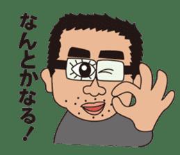 teacher Nakamura sticker #1304167