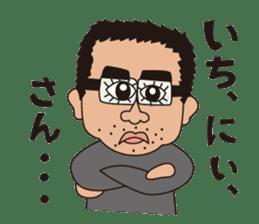 teacher Nakamura sticker #1304168