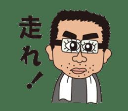 teacher Nakamura sticker #1304172
