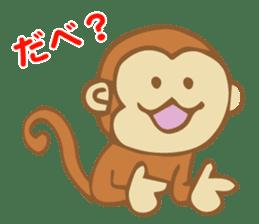 Dialect Sticker TOCHIGI with Monkey sticker #1304778