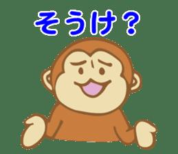 Dialect Sticker TOCHIGI with Monkey sticker #1304779
