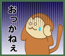 Dialect Sticker TOCHIGI with Monkey sticker #1304780