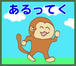 Dialect Sticker TOCHIGI with Monkey sticker #1304786