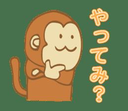 Dialect Sticker TOCHIGI with Monkey sticker #1304788