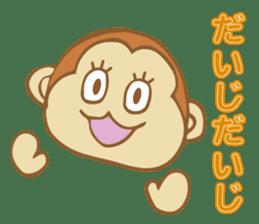 Dialect Sticker TOCHIGI with Monkey sticker #1304790