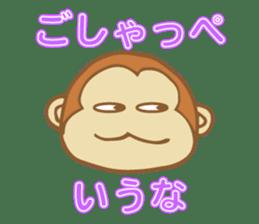 Dialect Sticker TOCHIGI with Monkey sticker #1304791