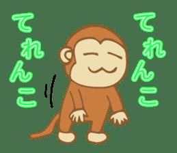 Dialect Sticker TOCHIGI with Monkey sticker #1304792