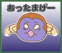 Dialect Sticker TOCHIGI with Monkey sticker #1304793