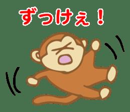 Dialect Sticker TOCHIGI with Monkey sticker #1304794
