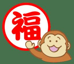 Dialect Sticker TOCHIGI with Monkey sticker #1304795