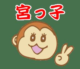 Dialect Sticker TOCHIGI with Monkey sticker #1304796