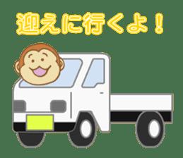Dialect Sticker TOCHIGI with Monkey sticker #1304797