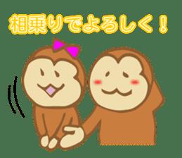 Dialect Sticker TOCHIGI with Monkey sticker #1304799