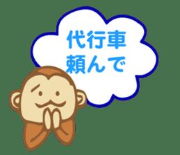 Dialect Sticker TOCHIGI with Monkey sticker #1304800