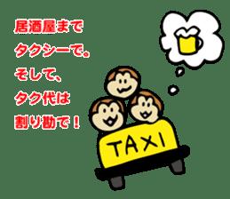 Dialect Sticker TOCHIGI with Monkey sticker #1304801