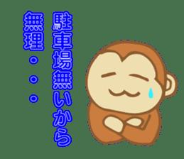 Dialect Sticker TOCHIGI with Monkey sticker #1304802