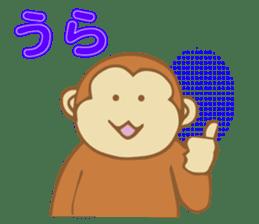 Dialect Sticker TOCHIGI with Monkey sticker #1304804