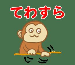 Dialect Sticker TOCHIGI with Monkey sticker #1304805