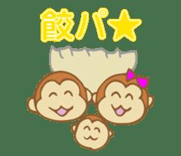 Dialect Sticker TOCHIGI with Monkey sticker #1304806