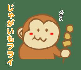 Dialect Sticker TOCHIGI with Monkey sticker #1304807