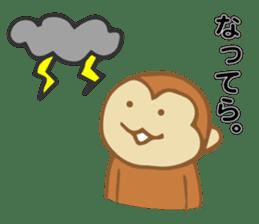 Dialect Sticker TOCHIGI with Monkey sticker #1304808
