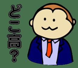 Dialect Sticker TOCHIGI with Monkey sticker #1304811
