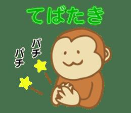 Dialect Sticker TOCHIGI with Monkey sticker #1304812