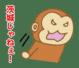 Dialect Sticker TOCHIGI with Monkey sticker #1304813