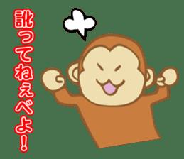 Dialect Sticker TOCHIGI with Monkey sticker #1304814