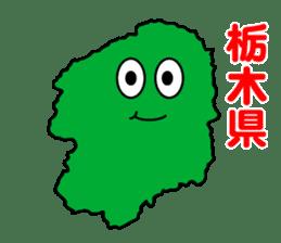 Dialect Sticker TOCHIGI with Monkey sticker #1304816