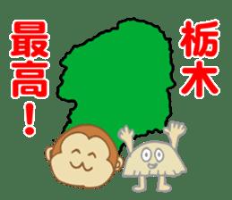 Dialect Sticker TOCHIGI with Monkey sticker #1304817
