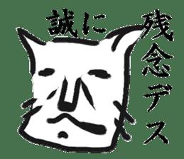 Brush cat sticker #1305660