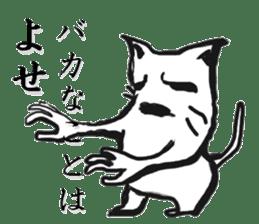 Brush cat sticker #1305666