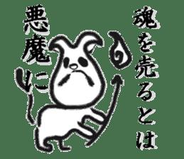 Brush cat sticker #1305669
