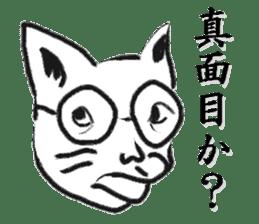 Brush cat sticker #1305675